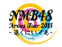 nmb48_thumb
