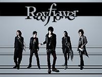 (1)_Rayflower_thumbnail_for_takeoutlive_200x151_20150406