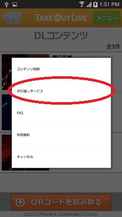1B コンテンツ一覧_menu