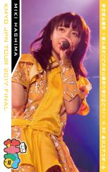 miki_card_0412ol_09