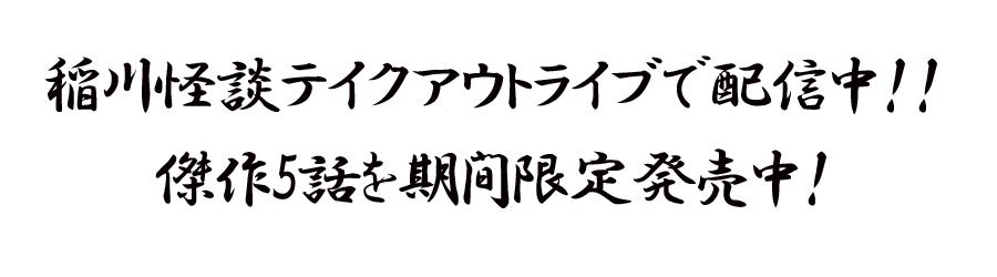 kawaiian_logo
