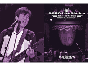GORO Live Station Take The G Train IV