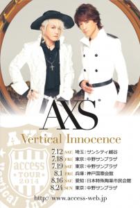 02access 2014 vi card