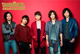 cocoaotoko_商品イメージ