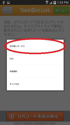 6B コンテンツ一覧_menu