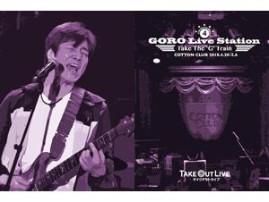 GORO Live Station Take The G Train IV