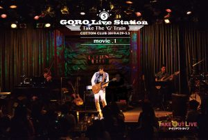 GORO Live Station Take The G Train V